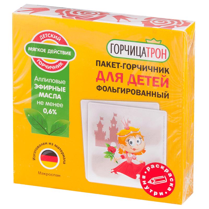фото упаковки Горчичники-пакеты Горчицатрон детский