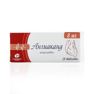 Ангиаканд, 8 мг, таблетки, 28 шт.