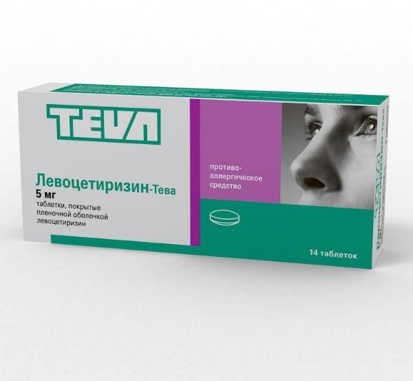 Левоцетиризин-Тева,