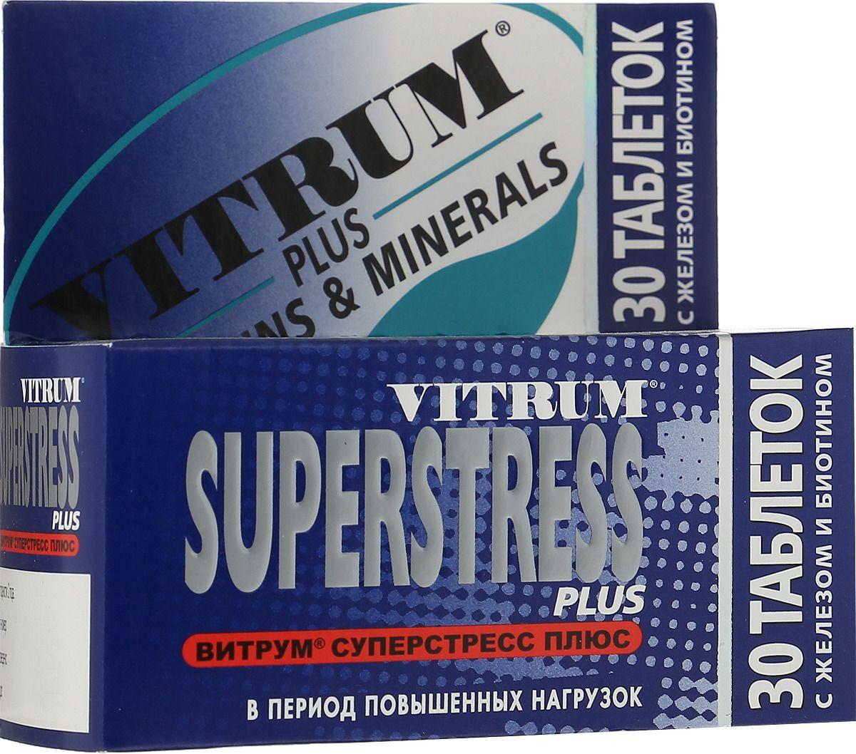 фото упаковки Витрум Суперстресс Плюс