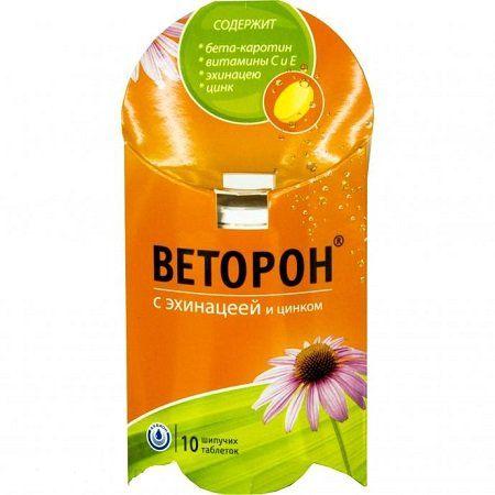 фото упаковки Веторон с эхинацеей и цинком