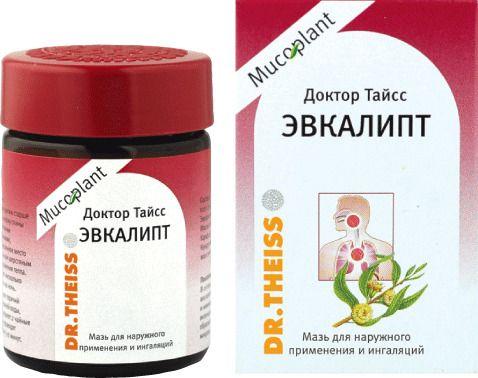 Доктор Тайсс Эвкалипт