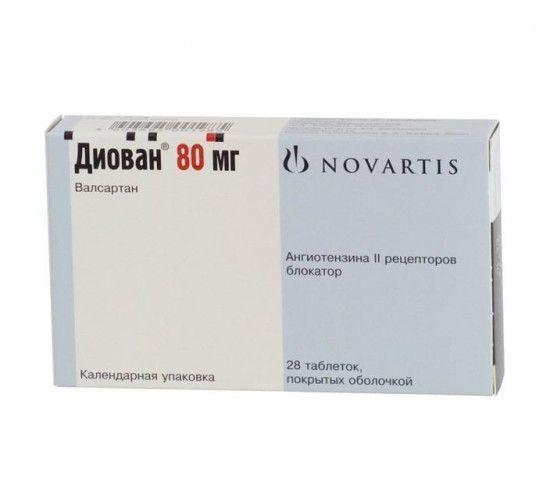 Диован, 80 мг, таблетки, покрытые оболочкой, 28 шт.