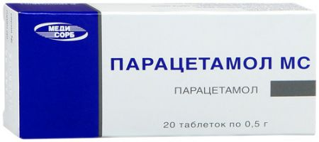 фото упаковки Парацетамол МС