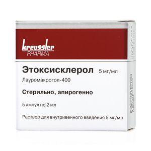фото упаковки Этоксисклерол