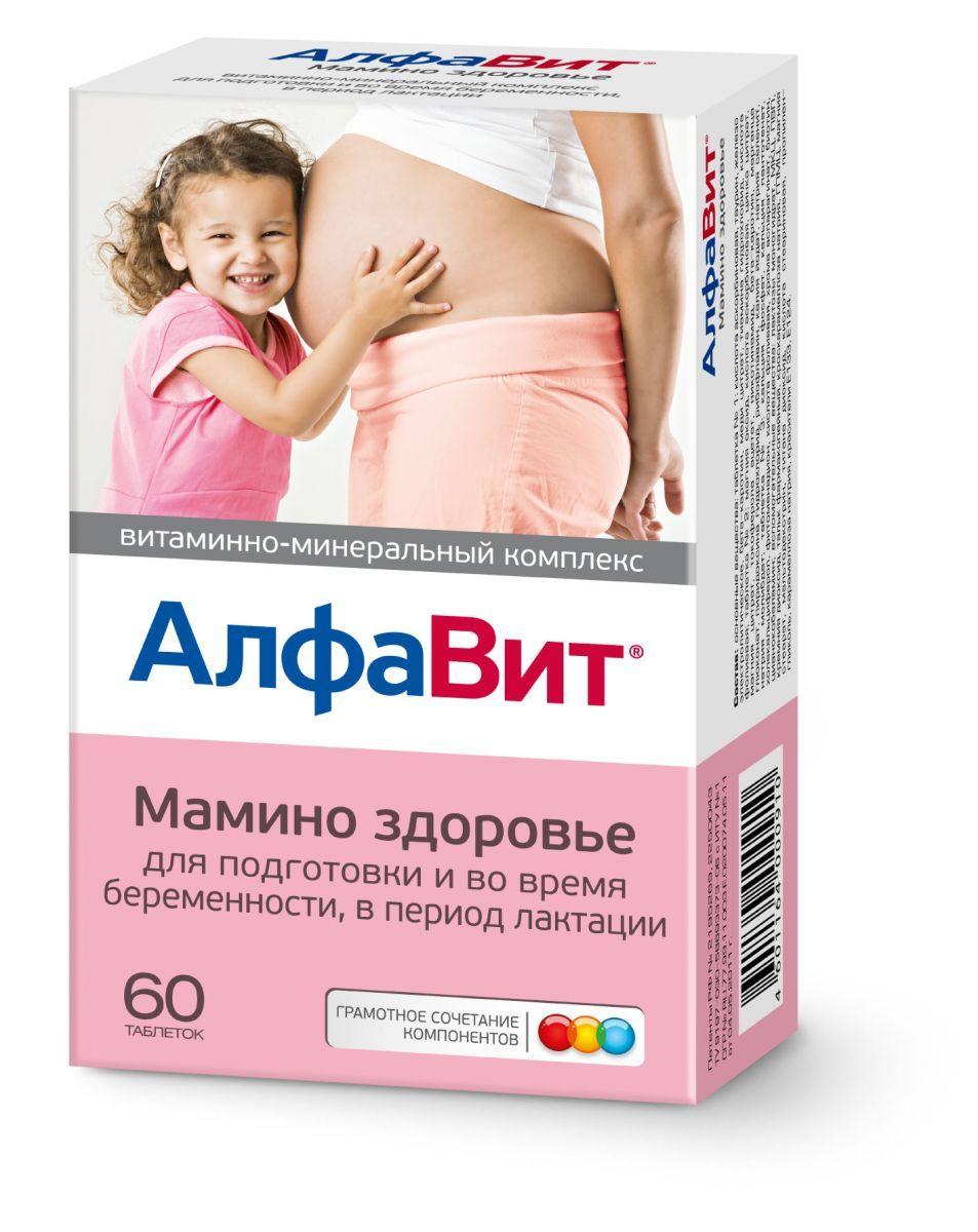 фото упаковки Алфавит Мамино здоровье