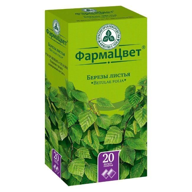 фото упаковки Березы листья