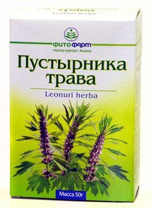 фото упаковки Пустырника трава