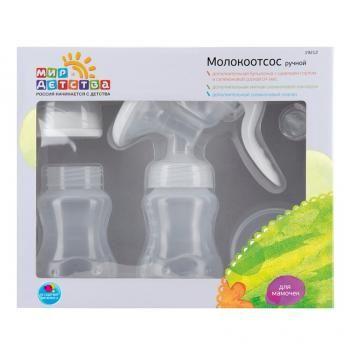 фото упаковки Мир детства молокоотсос ручной в комплекте с бутылочкой