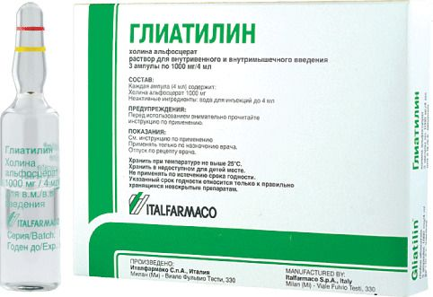 Глиатилин, 1000 мг/4 мл, раствор для внутривенного и внутримышечного введения, 4 мл, 3 шт.