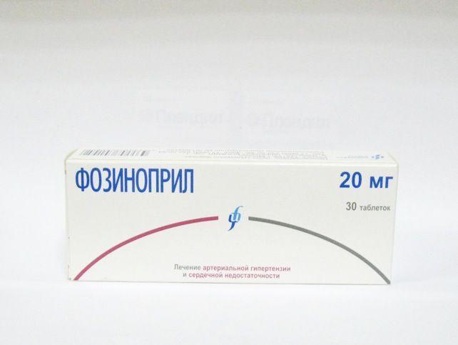 фото упаковки Фозиноприл