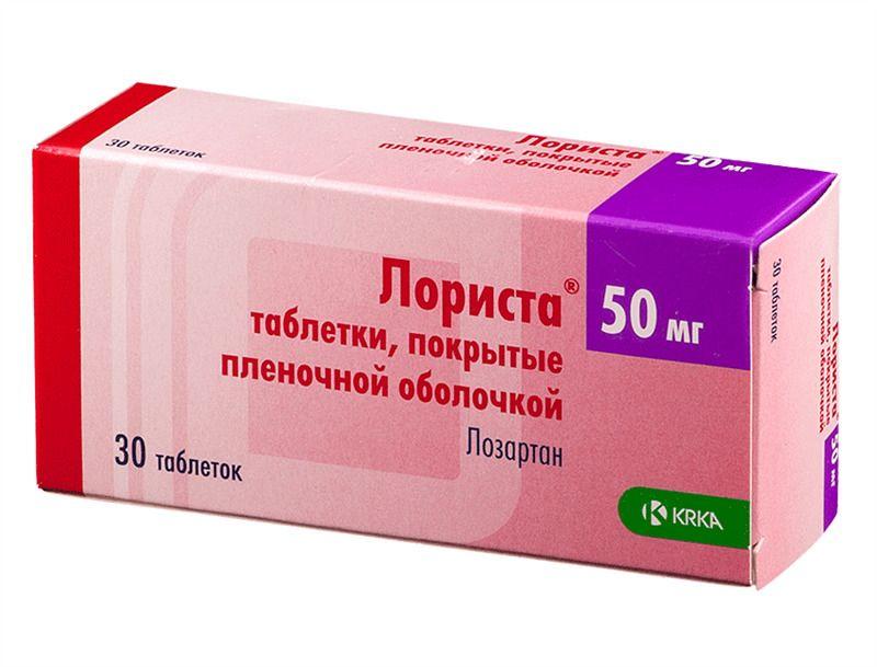 Лориста, 50 мг, таблетки, покрытые пленочной оболочкой, 30 шт.