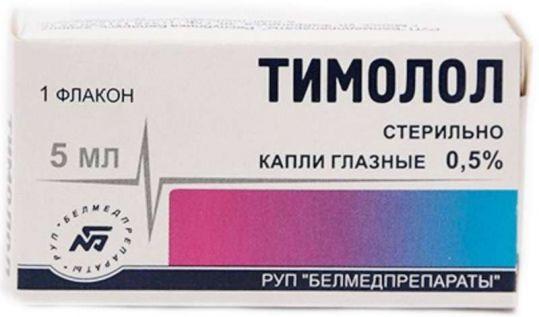 фото упаковки Тимолол
