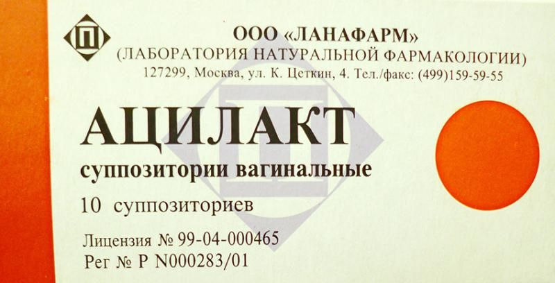 фото упаковки Ацилакт