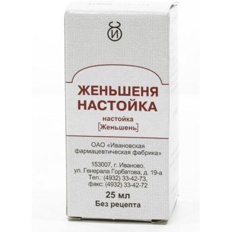фото упаковки Женьшеня настойка