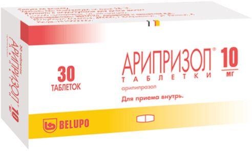 Арипризол, 10 мг, таблетки, 30 шт.