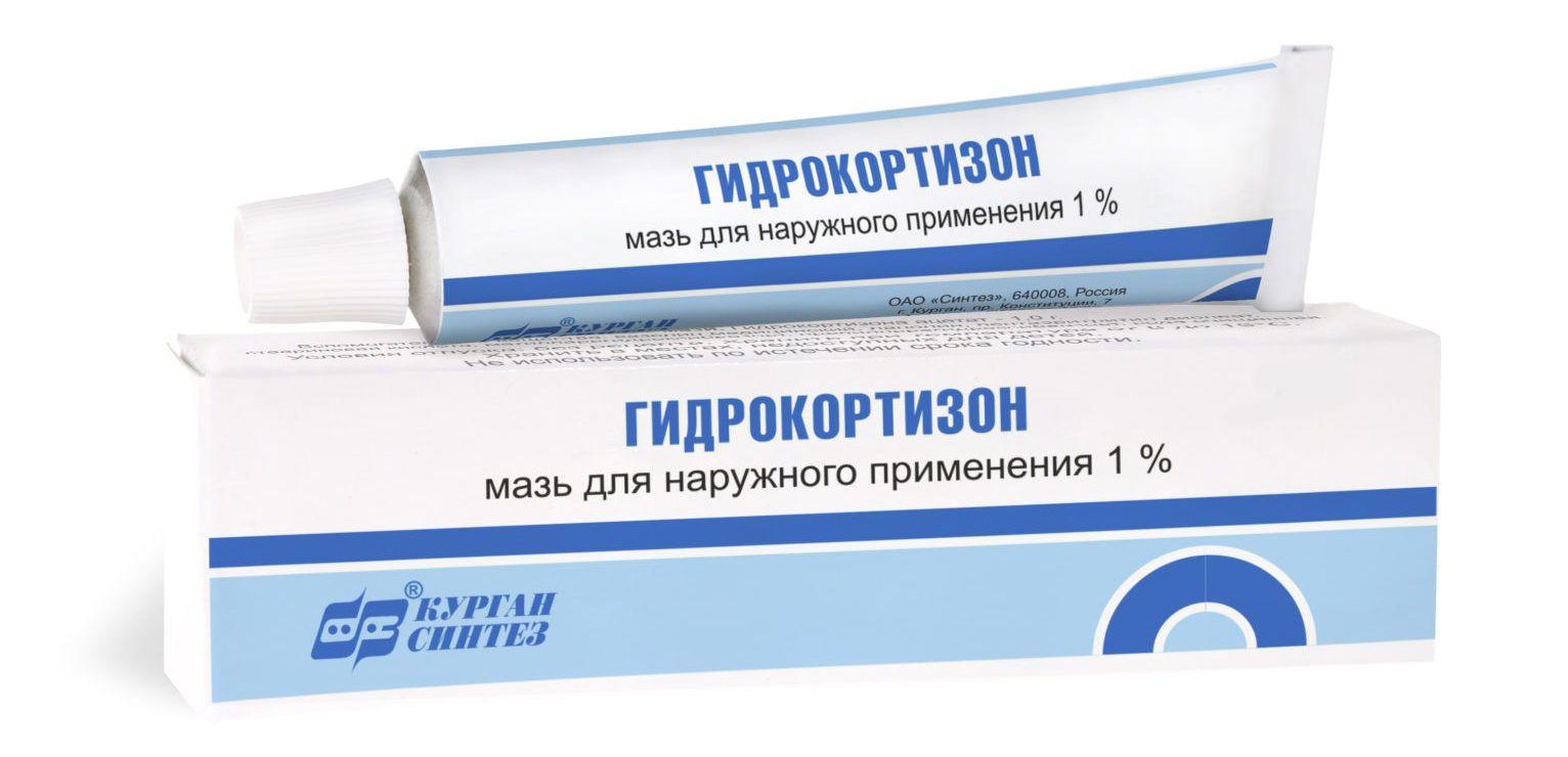 фото упаковки Гидрокортизон