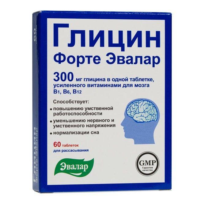 Глицин Форте Эвалар, 300 мг, таблетки, 60шт.