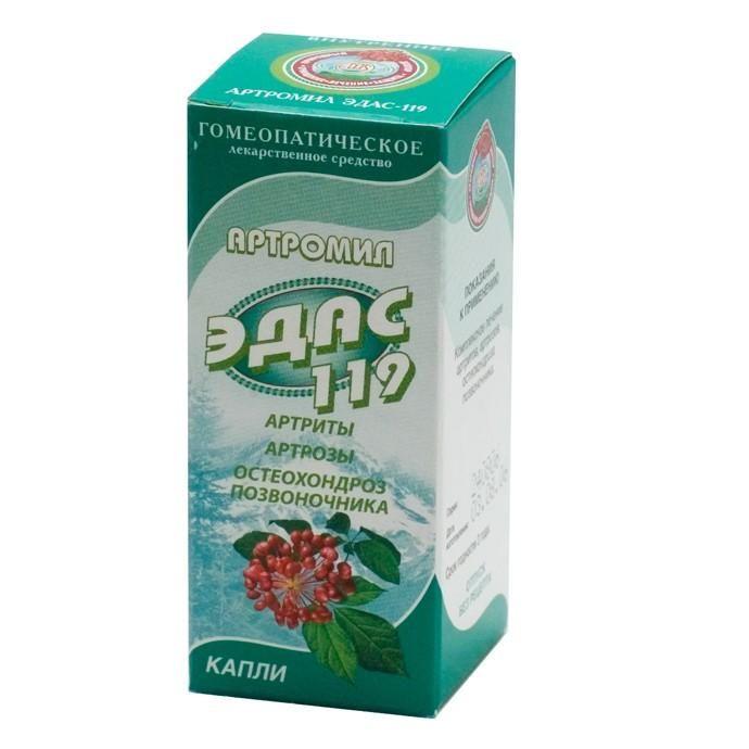 Артромил Эдас-119, капли для приема внутрь гомеопатические, 25 мл, 1 шт.