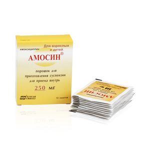 фото упаковки Амосин