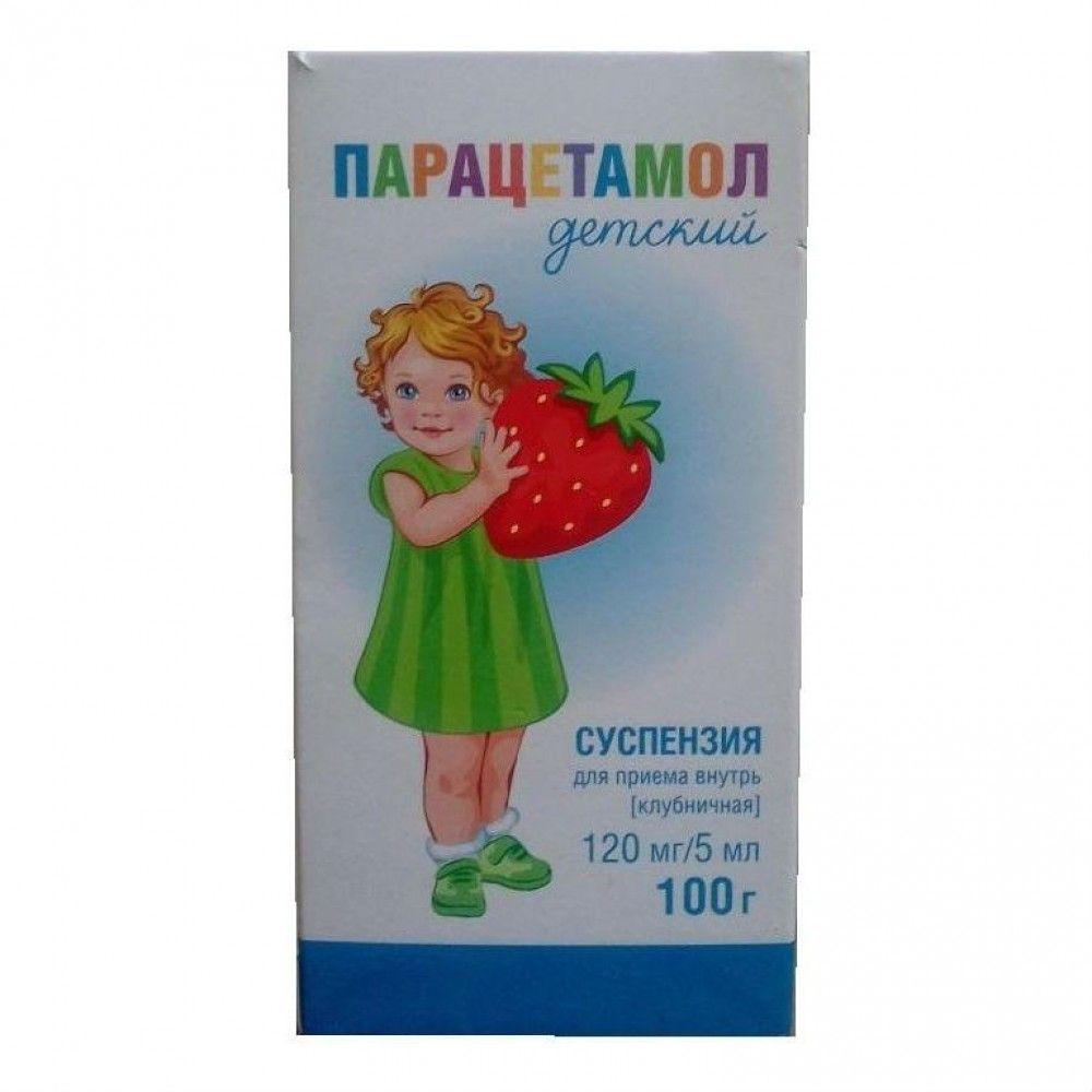 фото упаковки Парацетамол детский