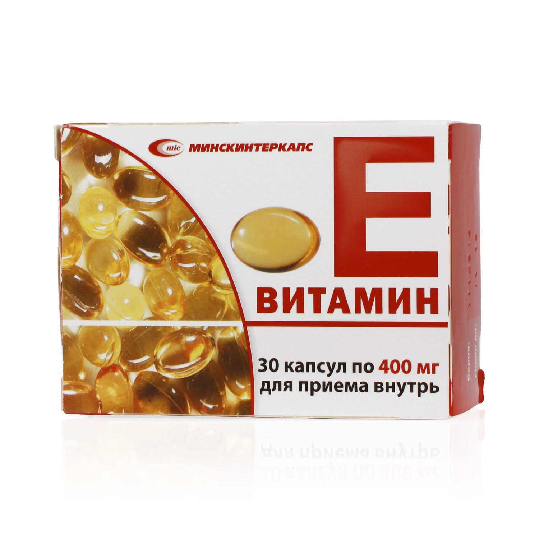 Витамин E, 400 мг, капсулы, 30шт.