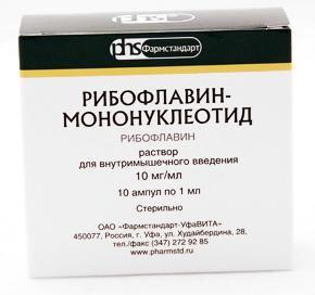 фото упаковки Рибофлавин-мононуклеотид