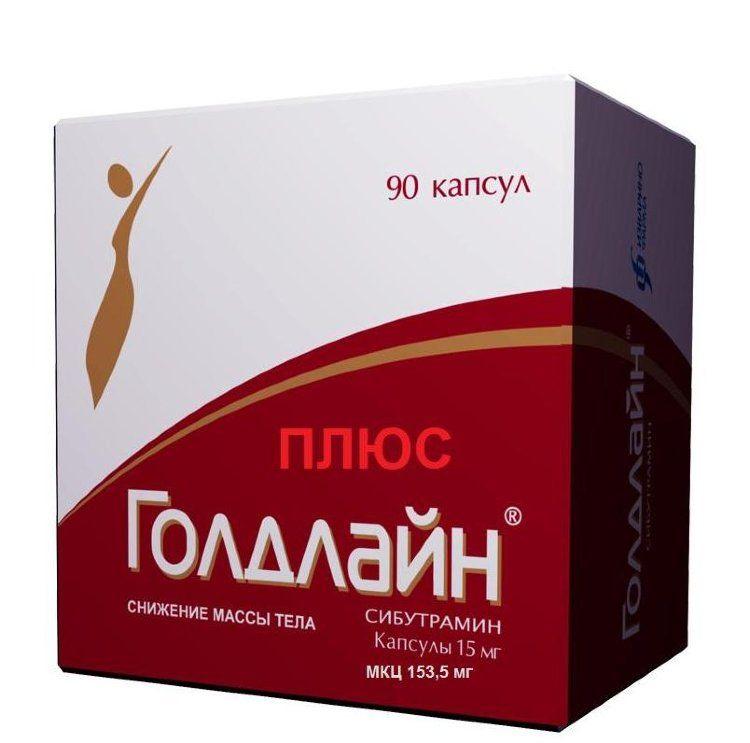 Голдлайн Плюс, 15 мг+153.5 мг, капсулы, 90 шт.