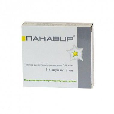 Панавир, 0.04 мг/мл, раствор для внутривенного введения, 5 мл, 5 шт.