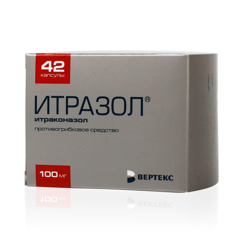 Итразол, 100 мг, капсулы, 42 шт.