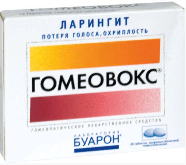 фото упаковки Гомеовокс