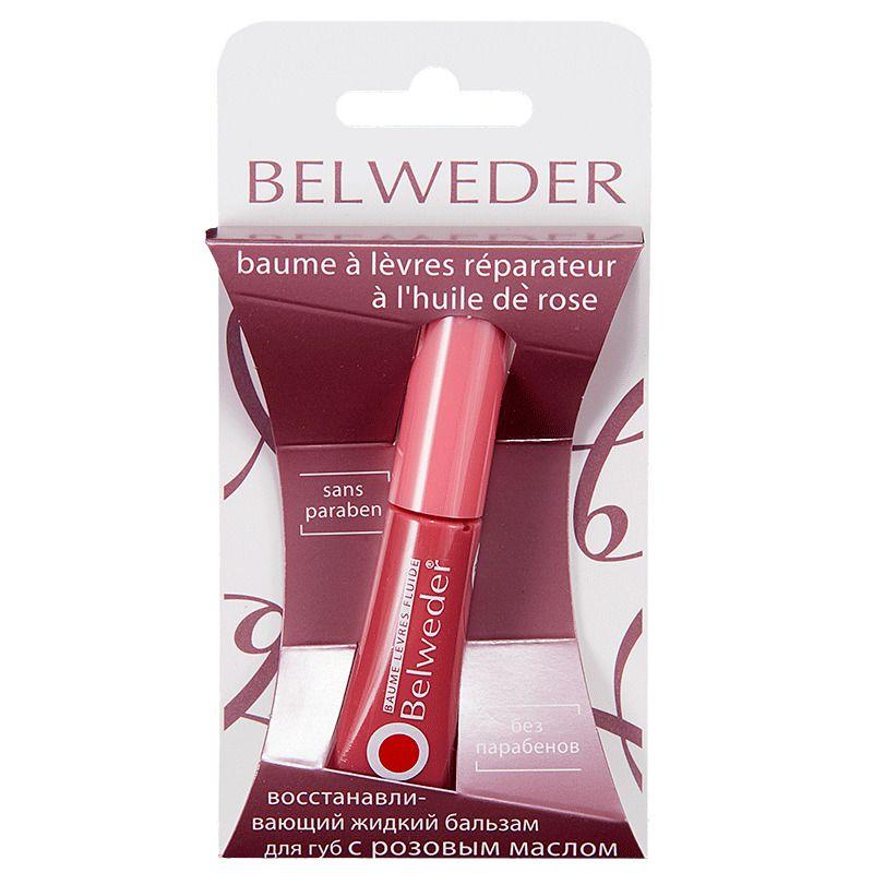 Belweder Бальзам для губ с розовым маслом, бальзам для губ, жидкий, 7 мл, 1 шт.