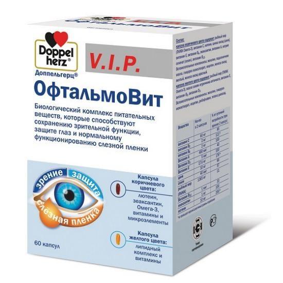 фото упаковки Доппельгерц VIP ОфтальмоВит
