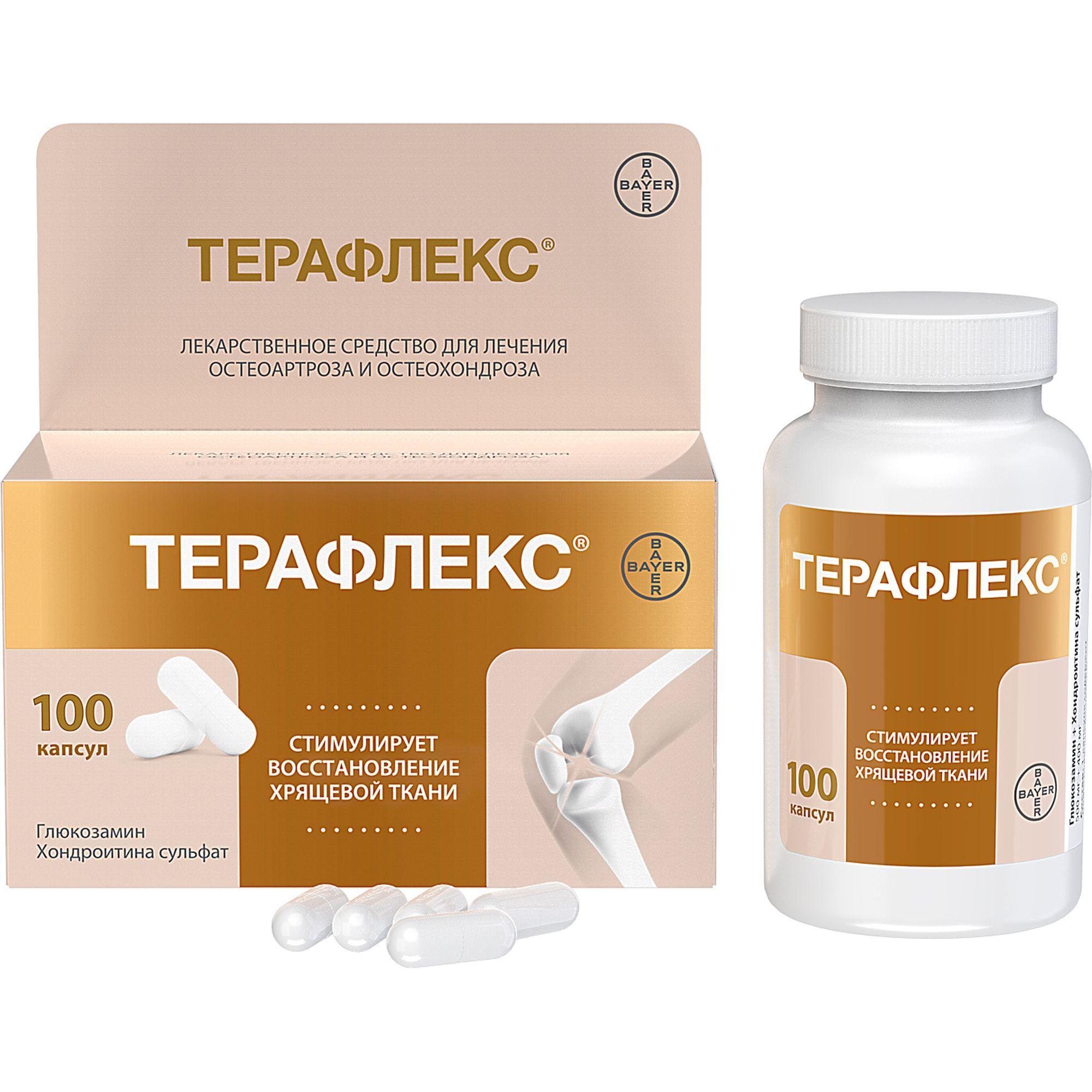 Терафлекс, 500 мг+400 мг, капсулы, 100 шт.