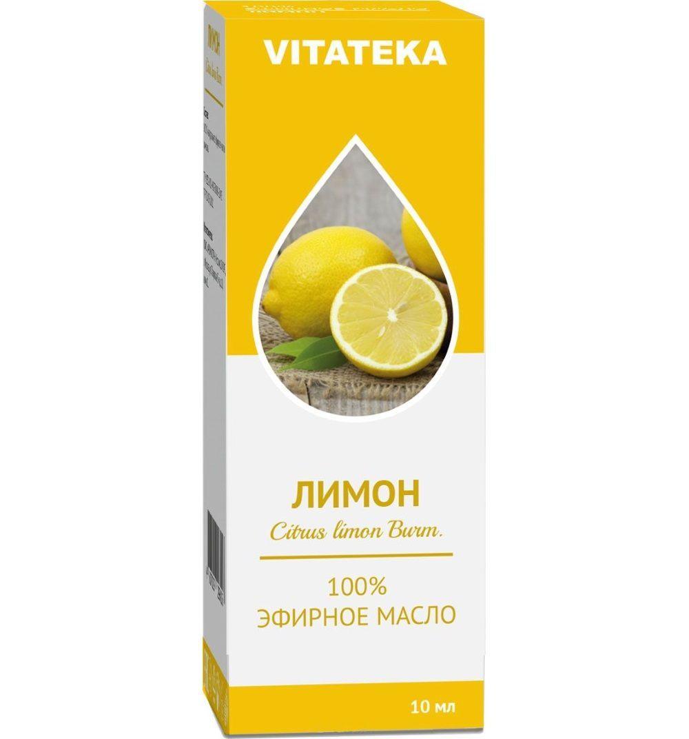 фото упаковки Витатека Масло Лимона эфирное