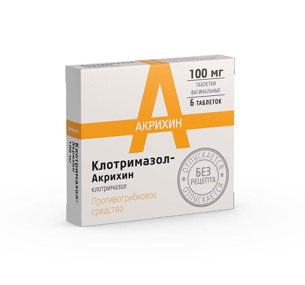 фото упаковки Клотримазол-Акрихин