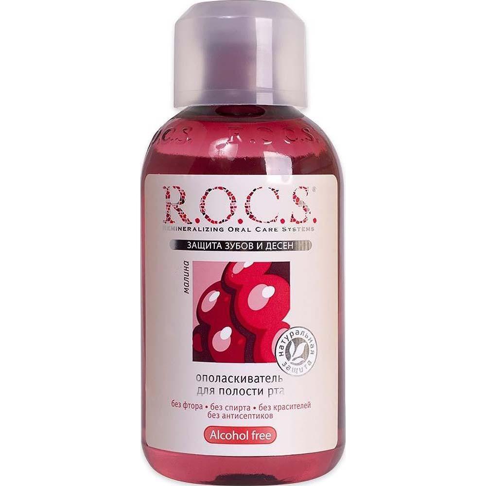 ROCS Ополаскиватель для полости рта Малина, без фтора, раствор для полоскания полости рта, 400 мл, 1 шт.