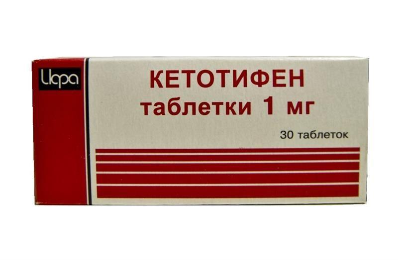 фото упаковки Кетотифен