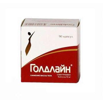 Голдлайн, 10 мг, капсулы, 90 шт.