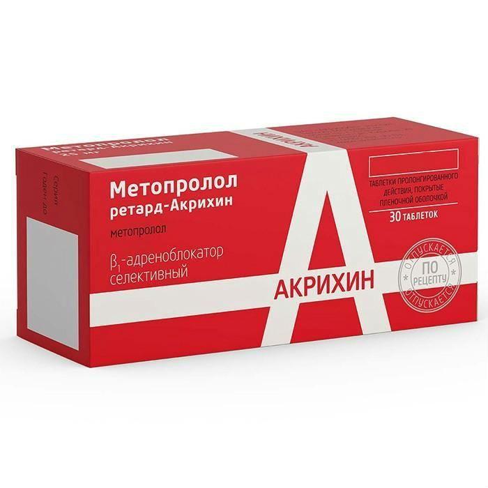 фото упаковки Метопролол ретард-Акрихин