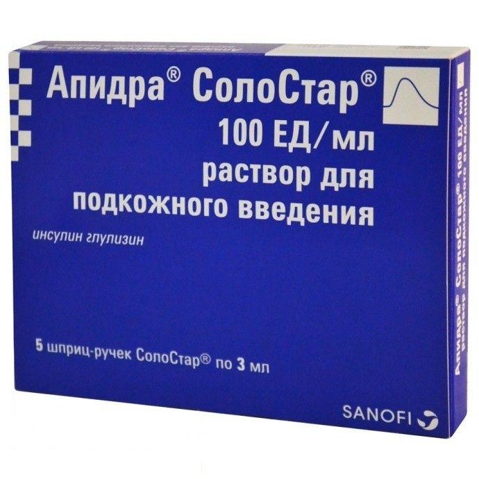 Апидра СолоСтар, 100 ЕД/мл, раствор для подкожного введения, 3 мл, 5 шт.