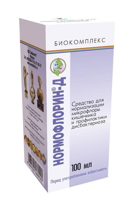 фото упаковки Нормофлорин-Д биокомплекс