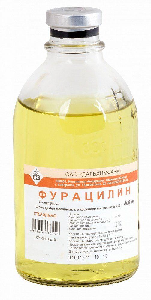 Фурацилин, 0.02%, раствор для местного и наружного применения спиртовой, 400 мл, 1 шт.