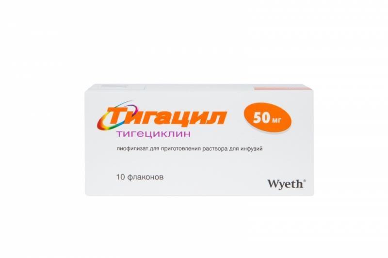 Тигацил, 50 мг, лиофилизат для приготовления раствора для инфузий, 10 шт.