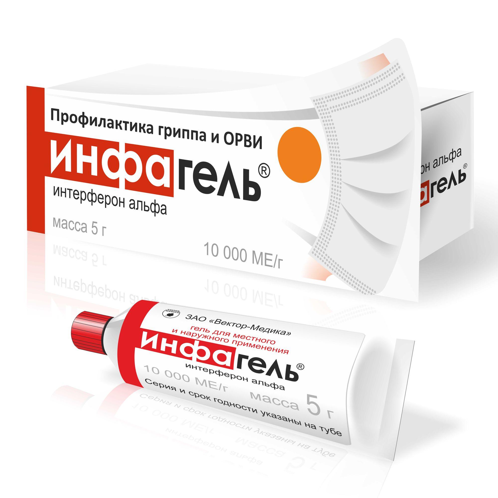 Инфагель, 10000 МЕ/г, гель для местного и наружного применения, 5 г, 1 шт.