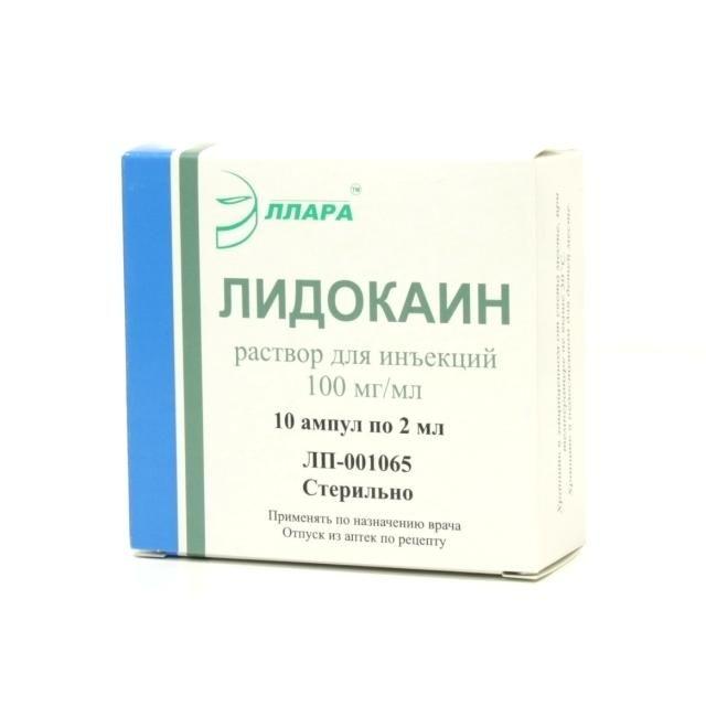 Лидокаин, 100 мг/мл, раствор для инъекций, 2 мл, 10 шт.