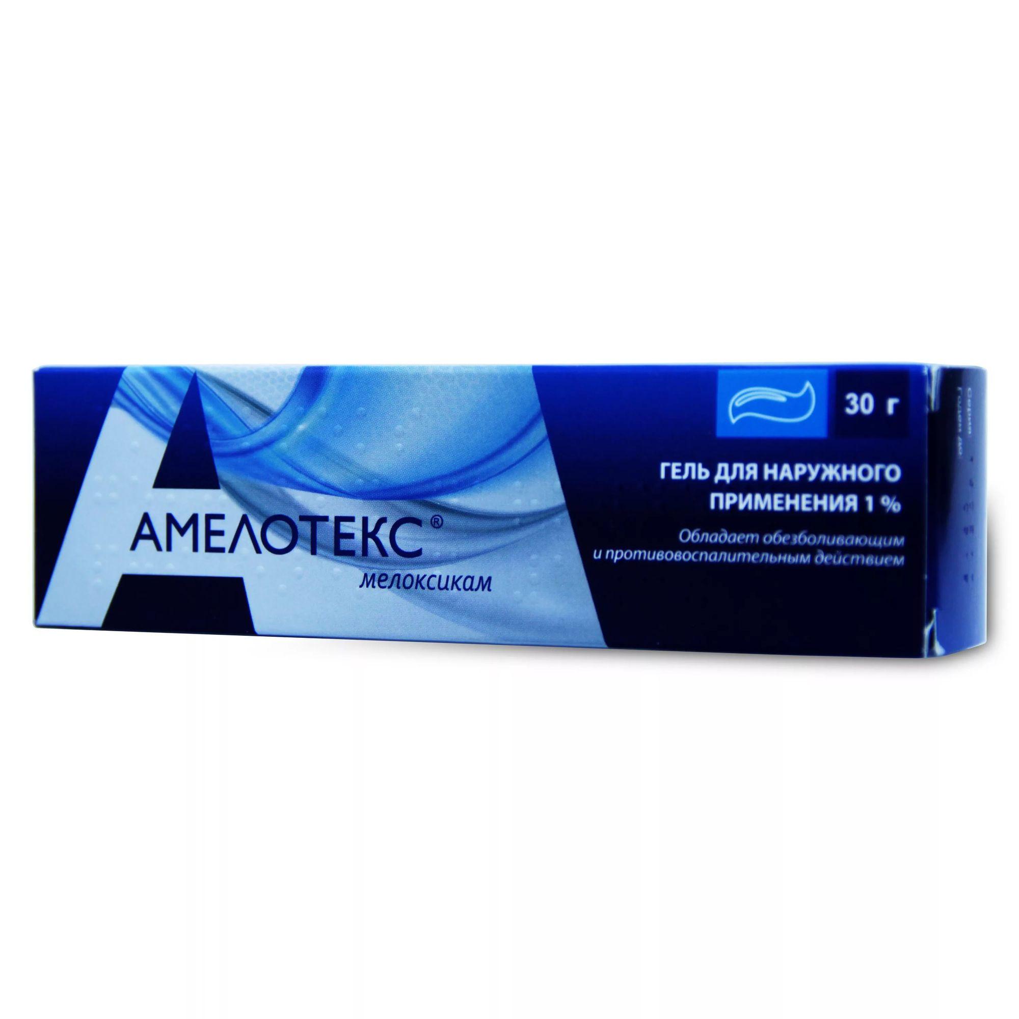 Амелотекс, 1%, гель для наружного применения, 30 г, 1 шт.