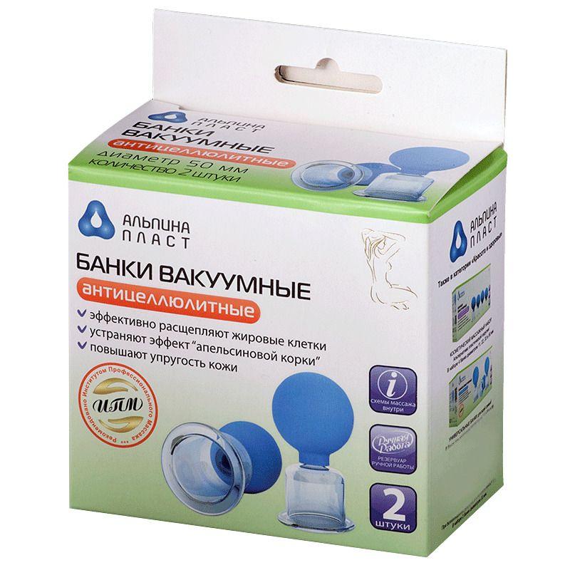 фото упаковки Банка сухая вакуумная полимерно-стеклянная БВ-01-АП
