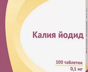 фото упаковки Калия йодид