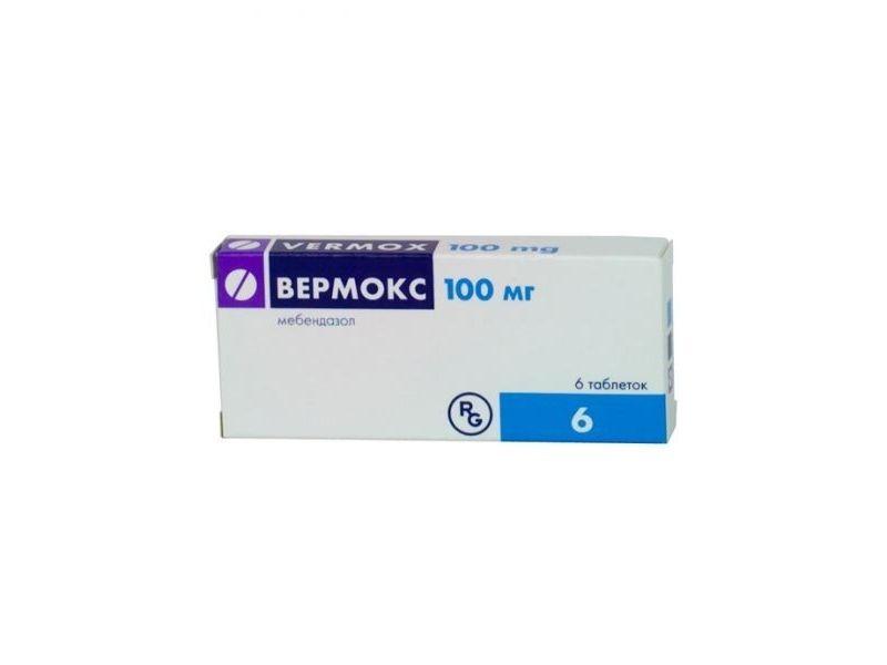Вермокс, 100 мг, таблетки, 6 шт.